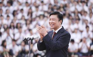 """李源潮:希望香港青少年全面理解""""一国两制"""",维护香港稳定"""
