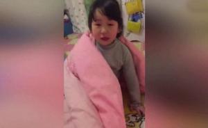 """杭州6岁女孩""""训话""""妈妈:我不听你也要好好说呀,不能打人"""