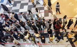 喜茶上海爆红背后:排队7小时神话还在继续,疑似店员变黄牛