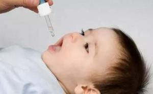 我国九成药品无儿童剂型