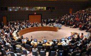 中俄反对强推表决,安理会涉叙利亚化武制裁决议草案未获通过