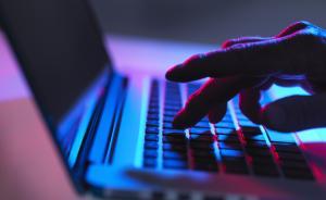 专家为打击网络制假售假支招:降低入罪门槛,建立黑名单制度