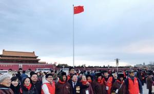 暖闻|宁波志愿者助7位老人圆梦:到北京,亲眼看一次升国旗
