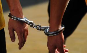 两男子用氰化物毒狗并出售,在与宠物主抢狗时被抓已批捕