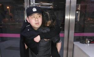 暖闻 安徽民警寒夜跳河救女子:作为警察和男人都应出手