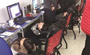 苏州多名小学生进微信群看淫秽视频,个别孩子已支出上万元