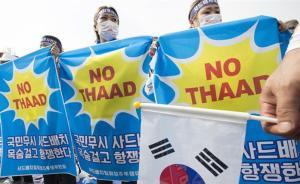 人民日报:韩国破坏邻国安全利益还指望正常做生意,无此先例