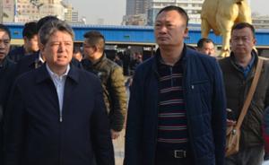 西安市委常委、市公安局长任军号调任云南省公安厅党委书记