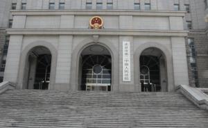 北京二中院:离婚纠纷出轨、家暴难证实,认定比例不足30%