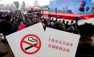 人大代表姚晓英:建议《公共场所控制吸烟条例》今年发布实施
