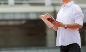 全国政协委员:高校招聘工科教师应增设工程背景入职门槛