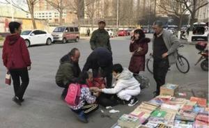 老人街头摔伤:小学生帮清理呕吐物,提醒围观路人拨打120