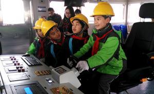 """上海临港实践""""儿童大学"""",十余位大学教师为小学生授拓展课"""