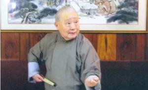 评话《三国》:吴侬软语中的金戈铁马