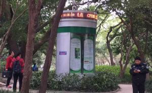 """上海建""""城市森林观测站"""",用数据揭示城市""""绿肺""""价值几何"""