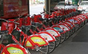 杭州公共自行车服务升级:优化扫码租车,提供24小时服务
