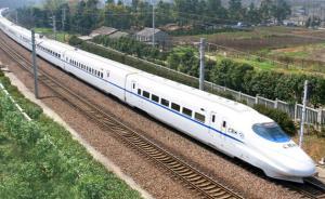 江苏代表吁加快北沿江高铁建设,铁路局官员半夜收到建言短信