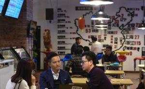 """浙江""""创客""""越来越年轻:平均36岁,80后近半90后增多"""