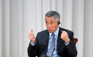 新加坡真的危机四伏吗?总理李显龙罕见发声