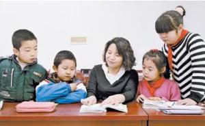 """教手工美术或指导孩子做作业:无锡有学校尝试""""五点钟课堂"""""""