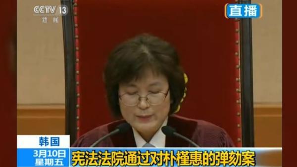 韩宪法法院全票通过朴槿惠弹劾案,朴槿惠被罢免