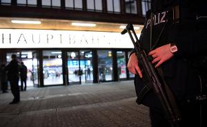 德国连续发生两起袭击事件,中国使领馆发安全提醒