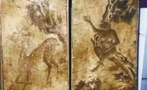 山西警方再次追缴109幅被盗古建筑壁画:买家迫于压力自首