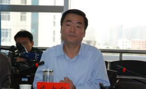 陕西榆林市委副书记高中印调任省旅游局党组书记