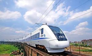 山西代表团建议:太原-延安、北京-太原专线列入十三五规划