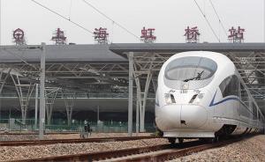 徐兰高铁接入京沪高铁,上海至郑州、西安有望9月全程通高铁