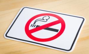 上海拟室内全面禁烟,个人在餐馆、娱乐场所等一吸烟即可罚款