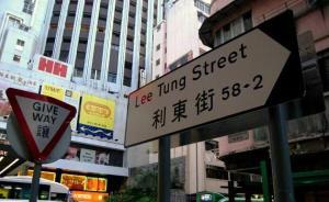 """香港""""喜帖街""""往事: 辉煌时""""印红包袋如印钞票"""""""