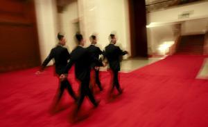 湖南省政府任免多名干部:袁友方任省公安厅常务副厅长