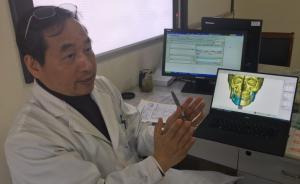 专访|沈国芳:整形龅牙和地包天,可数字化定制