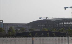 骗取27名同学信息网贷近百万,湖南工学院一学生会主席被拘