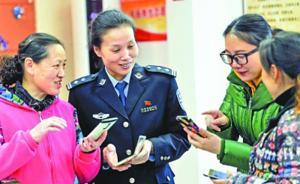 """武汉警察的""""网上群众路线"""":女警一人掌管2300个微信群"""