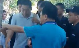 """海南东方市成立调查组调查""""选举现场记者被打""""事件:未围殴"""
