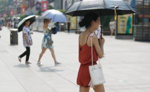 上海发布今夏第2个高温红色预警