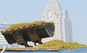 新环保法一年半,全国受理社会组织提起环境公益诉讼93件