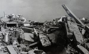 唐山大地震现场图片。李志良 供图