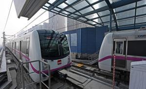 西安市政府:乘坐西安地铁是安全的,三号线电缆已抽样送检