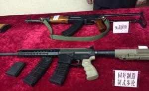 广东打掉一玩枪集团:嫌犯开宾利连夜运枪,涉案枪支有冲锋枪