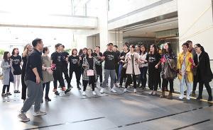"""网易新闻试水年轻化转型:在北京上海广州试推""""无能复健室"""""""