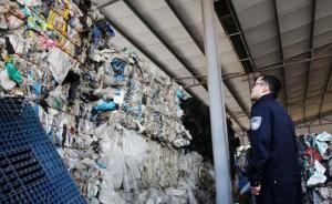 """南京海关摧毁跨省""""洋垃圾""""走私团伙,查获废塑料550余吨"""