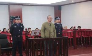 内蒙古女记者遭丈夫家暴致死案一审宣判,施暴者被判死缓两年