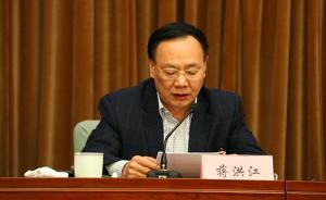 河北廊坊市委副书记蒋洪江任市人大常委会党组书记