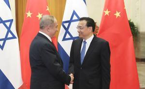 李克强接待以色列总理内塔尼亚胡访华:加快中以自贸区谈判