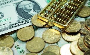 首部境外投资条例有望年内出台:非理性的投资不予鼓励