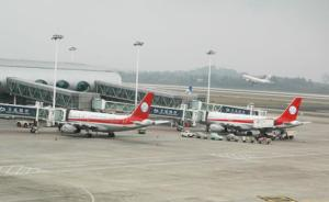 重庆:将新建巫山、武隆机场,万盛江南机场拟今年开工