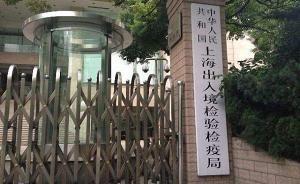 """德国蝾螈上海口岸""""落网"""",中国法律禁止""""宠物邮包"""""""